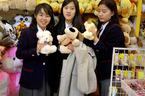 Schoolgirls_4.jpg