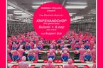 antidote-WhiteRabbits.jpg